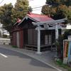 萩山神社で一休み