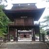 武田信玄公の菩提寺