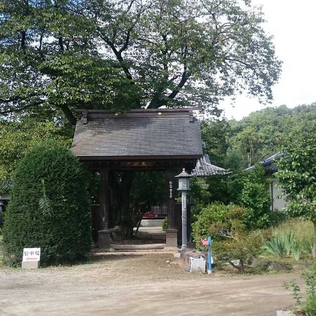 聖徳太子ゆかりの寺 常泉寺