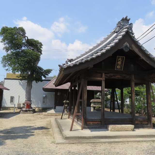 岩塚の八幡社