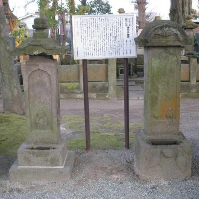 江戸時代前期の庚申塔