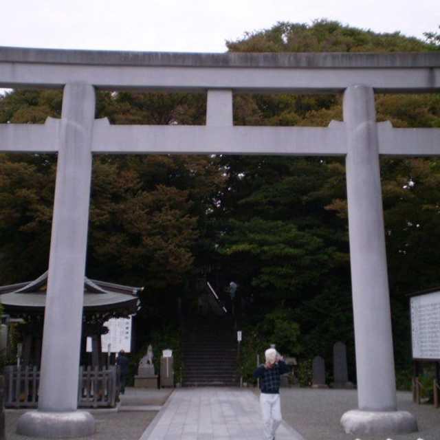 源義経を祀る神社