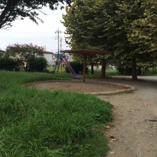 押立町公園