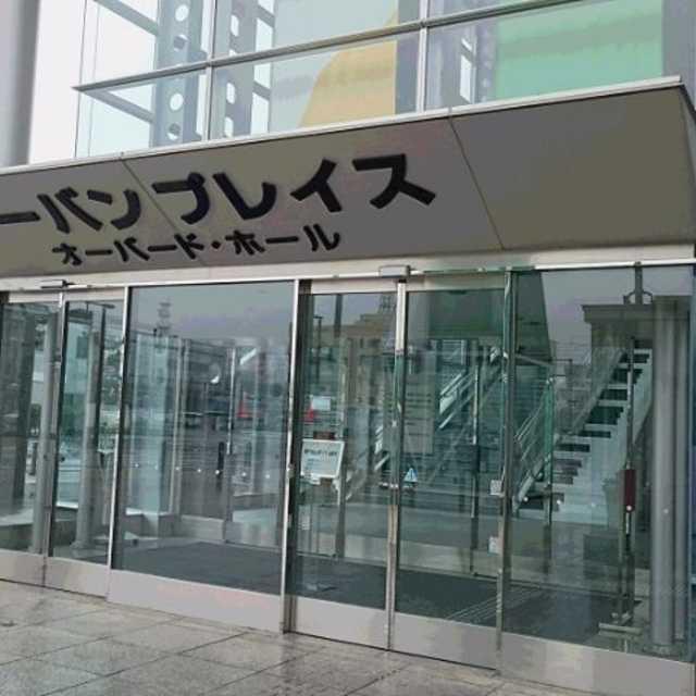 富山市芸術文化ホール - まちク...