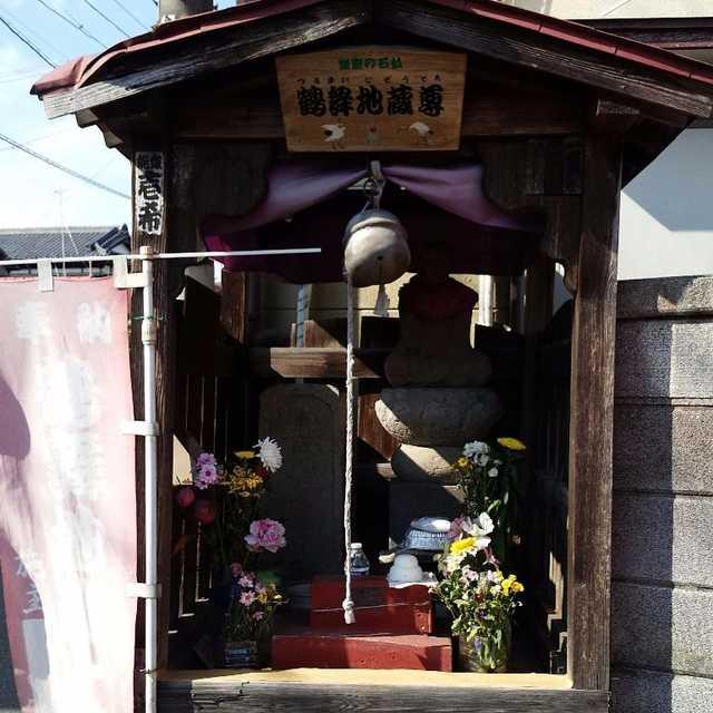 鶴舞地蔵尊