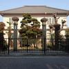 旧片山医院