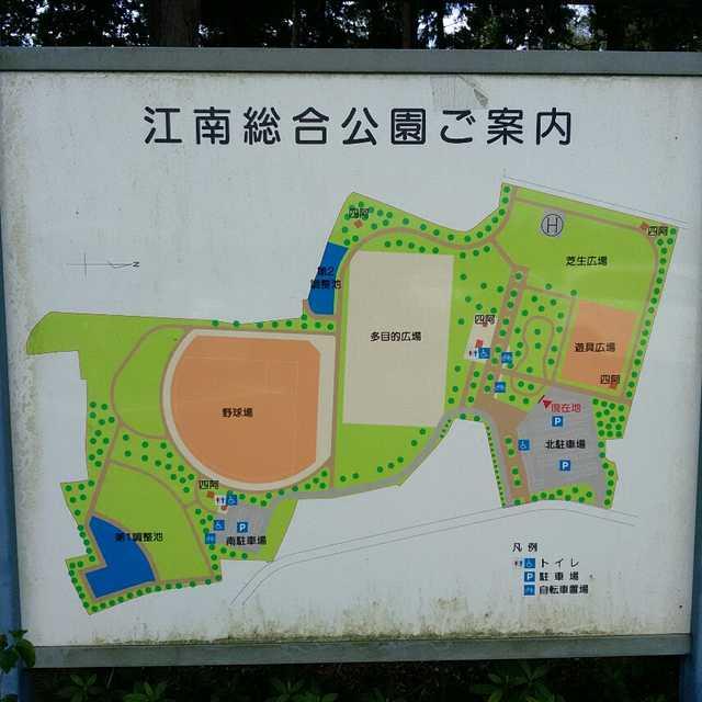 江南総合公園(^_^)