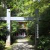 箱根神社武道場