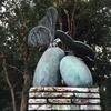 蚕糸の森公園の繭