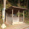 トタン屋根のバス停『四海橋』