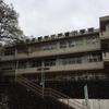 あきる野市立戸倉小学校
