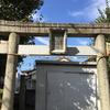 武州御嶽神社