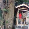 地蔵菩薩石像