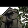 旧丹羽家住宅蔵