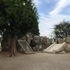 岩の砦滑り台
