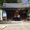 田無山総持寺