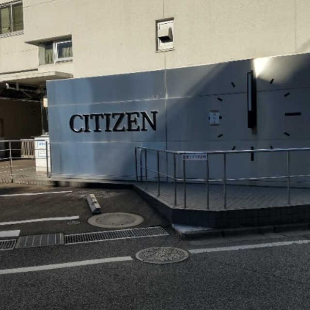 CITIZEN本社