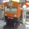 湘南電車型郵便ポスト&ゼロキロポスト