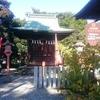 八幡宮・稲荷神社社殿