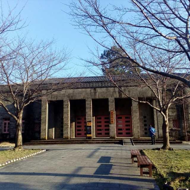 戦時中に建てられた博物館
