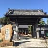 神富山圓龍寺