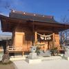 立石諏訪神社