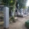 金井烏洲と一族の墓