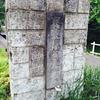 調布飛行場の門柱