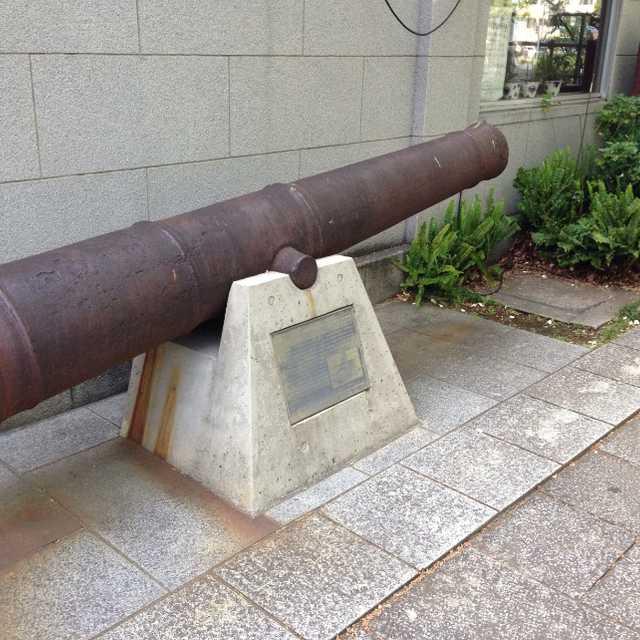 東インド会社謹製大砲