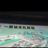 一関城本丸跡