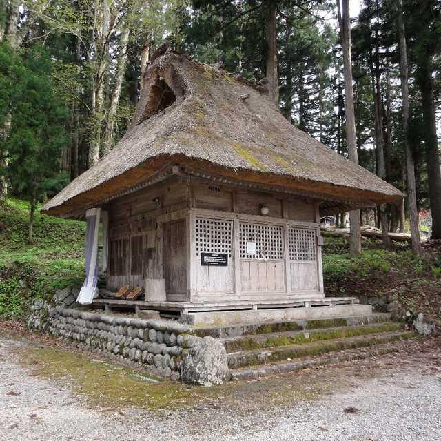 白川八幡神社の釈迦堂