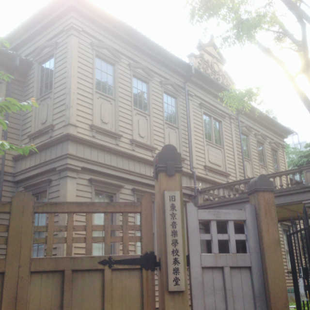 日本最古の西洋式コンサートホール♪