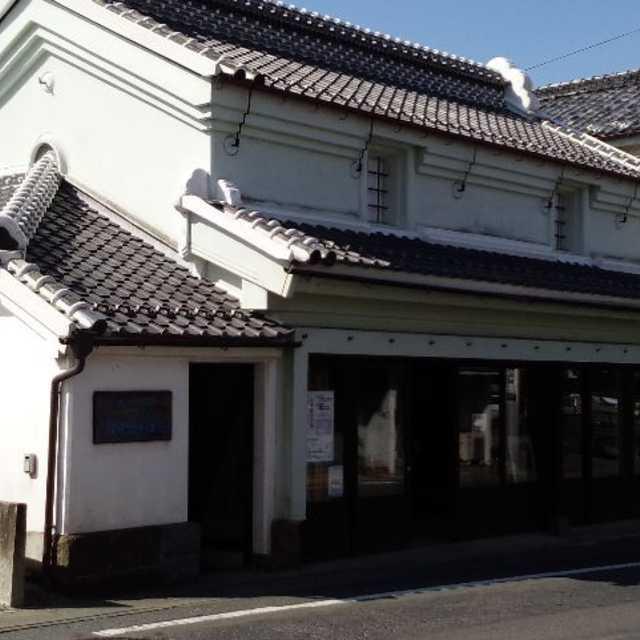 作家永井路子旧宅