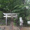 小山の上の浅間神社
