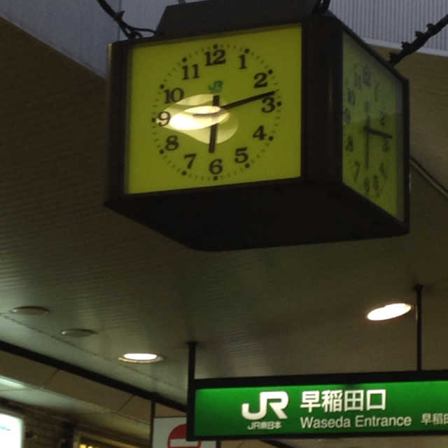 JR高田馬場駅の改札