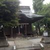 八幡神社の『獅子頭一組』