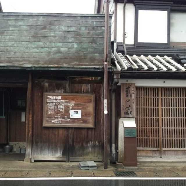 壱の蔵カフェ&ギャラ