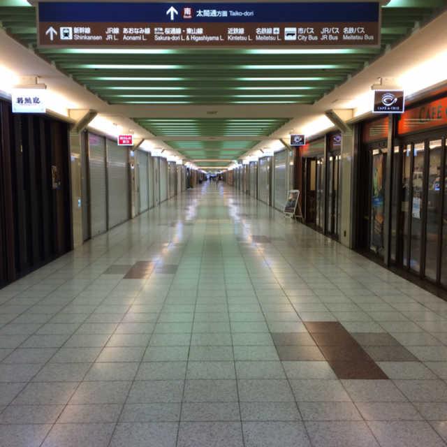 名駅地下街クイズ