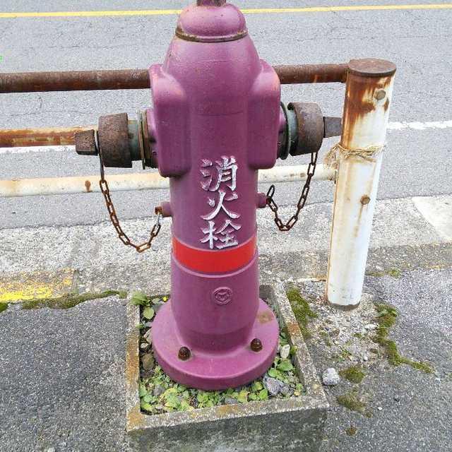 消火栓といえば