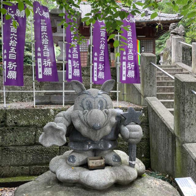 星宮神社で夢や願いを