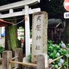 三叉路の小さな大鷲神社