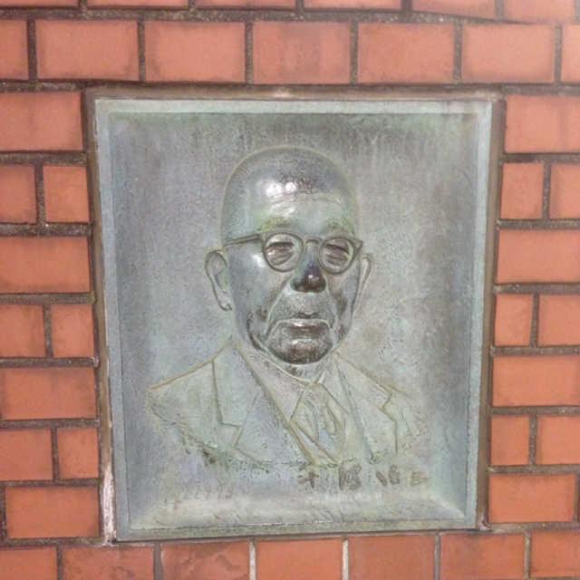 「新幹線の父」