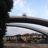 境川水管橋