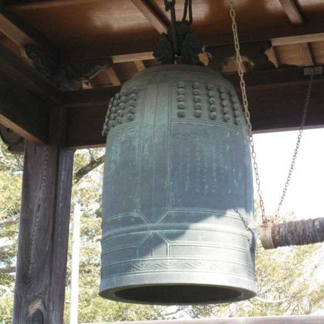 大磯町最古の梵鐘
