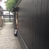 石畳に沿って黒塀が続