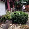 亀ヶ岡八幡宮の力石