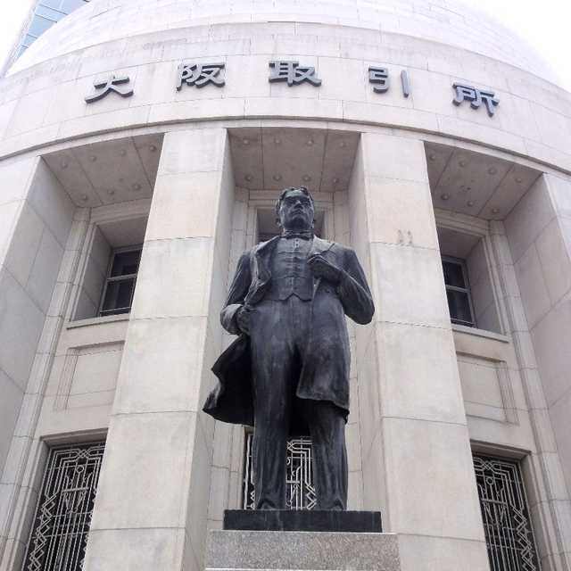 大阪経済の中心地