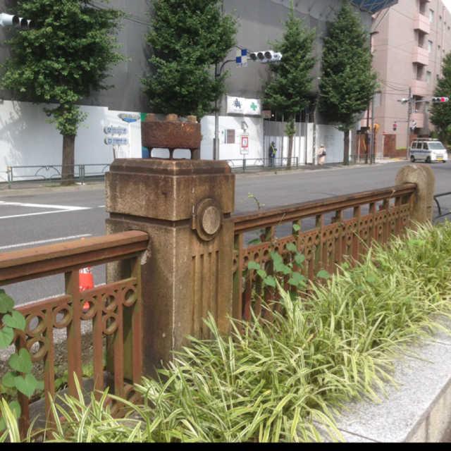 旧目白橋高欄