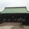 大本山 護国寺本堂