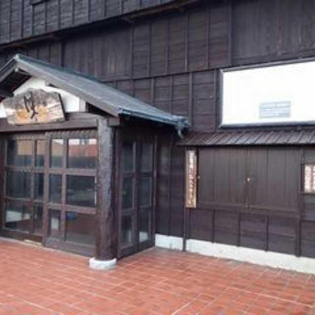盛田味の館